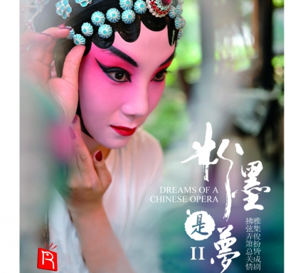 Dreams of an Chinese Opera II